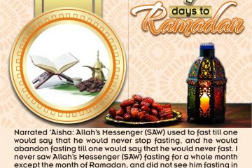 #9daystoRamadan: MSSN FUTA begin countdown