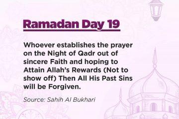 Ramadan Quotes Day 19