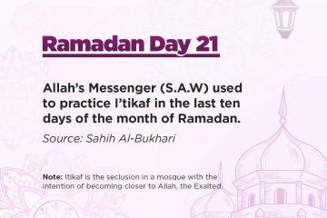 Ramadan Quotes Day 21