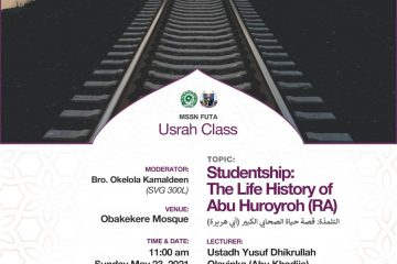 usroh02 studenship