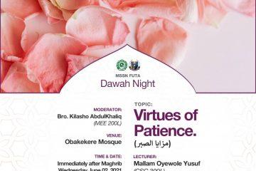 dawah3 virtues of patience