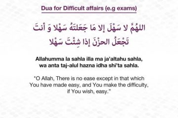 dua for exams anxiety in Islam
