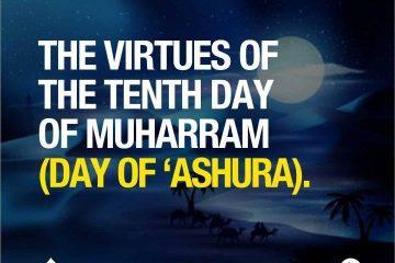 virtues of muharram